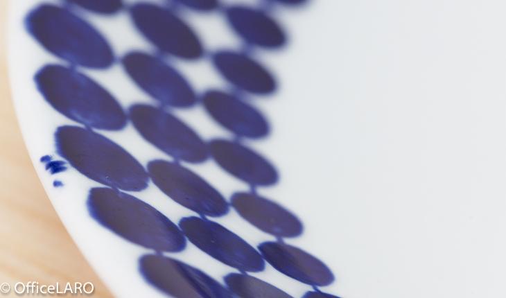 Gustavsberg/グスタフスベリ/ADAM/アダム/プレート 17cm(1)/ブルー