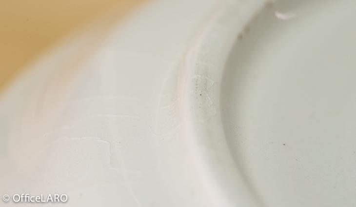 ARABIA/アラビア/コーヒーカップ&ソーサー ライン(2)/ターコイズ