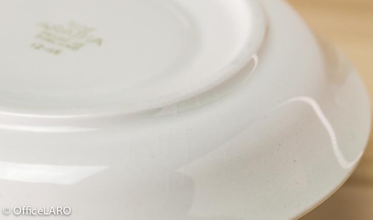 ARABIA/アラビア/コーヒーカップ&ソーサー ライン(3)/ターコイズ