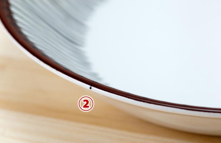 Gustavsberg/グスタフスベリ/SPISA-RIBB/スピサリブ/ボウル 19cm(1)